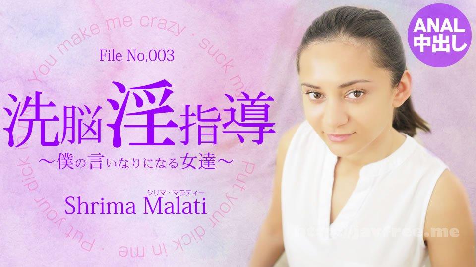 金8天国 3256 洗脳淫指導 〜僕の言いなりになる女達〜 Shrima Malati / シリマ/><span></span><span class=
