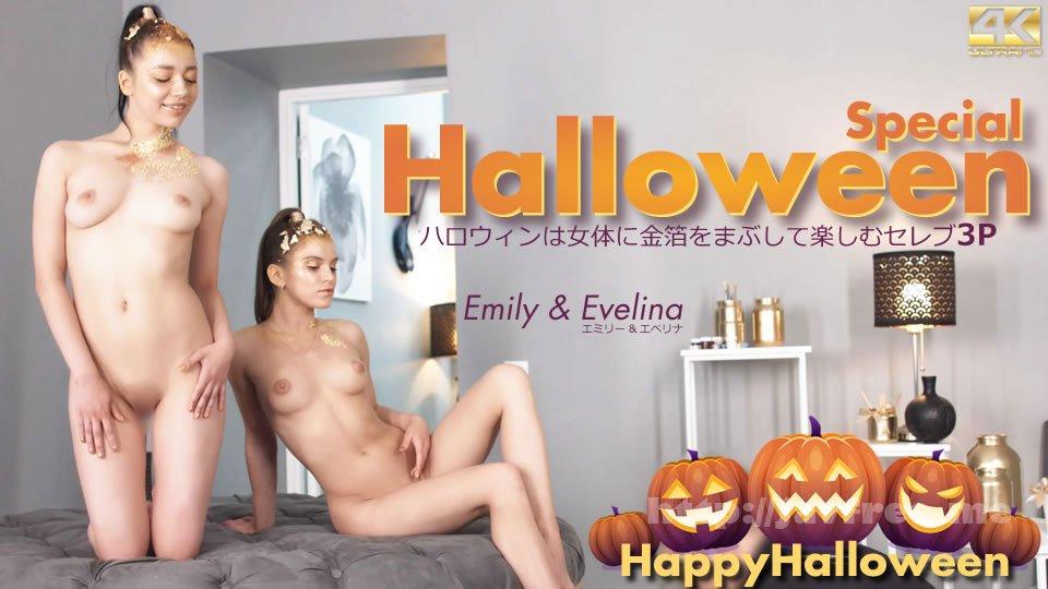 金8天国 3314 ハロウィンは女体に金箔まぶして楽しむセレブ3P ハロウィンスペシャル Emily&Evelina / エベリナ - image kin8tengoku-3314 on https://javfree.me