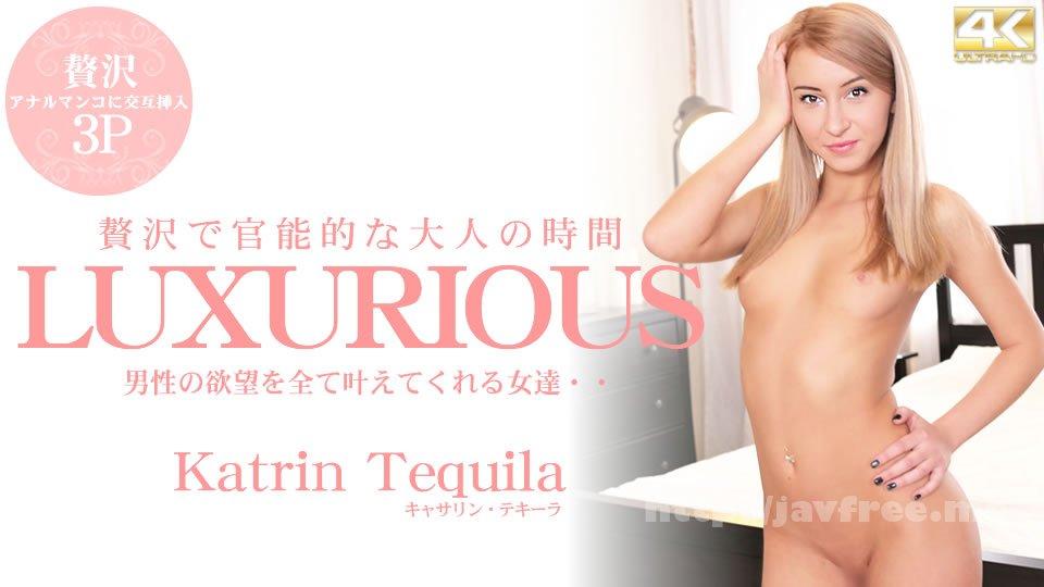 金8天国 3336 金8天国 3336 金髪天國 男性の欲望を全て叶えてくれる女達・・LUXURIOUS Katrin Tequila / キャサリン - image kin8tengoku-3336 on https://javfree.me
