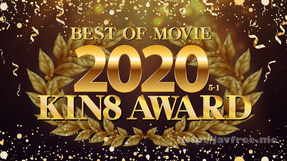 金8天国 3338 KIN8 AWARD BEST OF MOVIE 2020 5位〜1位発表 / 金髪娘 - image kin8tengoku-3338 on https://javfree.me
