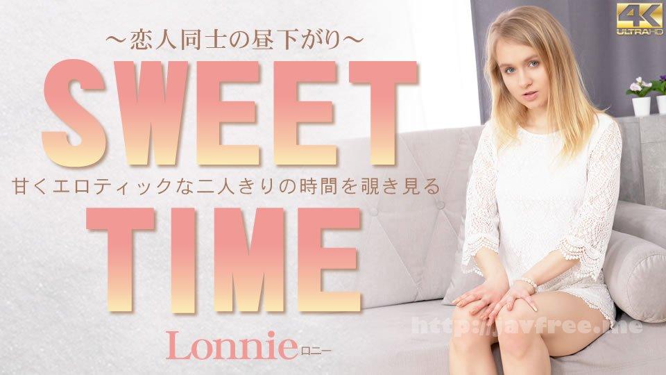 金8天国 3370 甘くエロティックな二人きりの時間を覗き見る SWEET TIME 恋人同士の昼下がり Lonnie / ロニー - image kin8tengoku-3370 on https://javfree.me