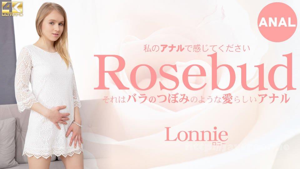 金8天国 3448 私のアナルで感じてください Rosebud それはバラのつぼみのような愛らしいアナル Lonnie / ロニー - image kin8tengoku-3448 on https://javfree.me