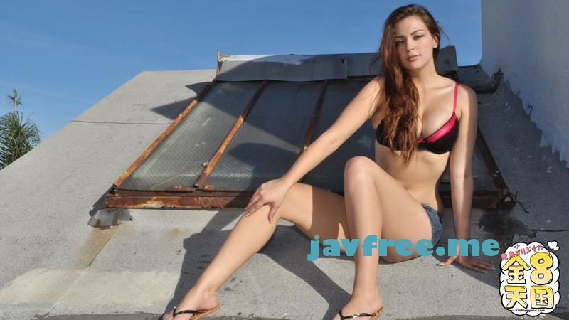 金髪天国618 初脱ぎ巨乳娘~美巨乳、グラマラスな美女がカメラの前で初めての裸体をさ らけだす!全メディア初公開 / マリッサ - image kin8tengoku-618a on https://javfree.me