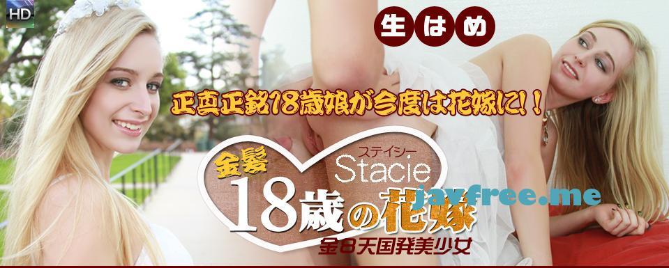 金髪天国 719 - image kin8tengoku-719 on https://javfree.me