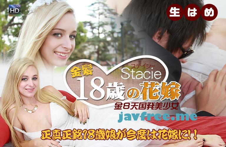 金髪天国 719 - image kin8tengoku-719a on https://javfree.me