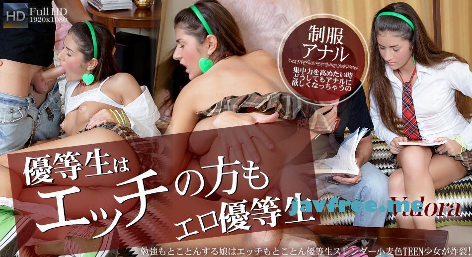金髪天国 784 - image kin8tengoku-784 on https://javfree.me