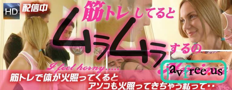 金髪天国547 トレしてるとムラムラするの・・巨乳アミーナ / アミーナ kin8tengoku