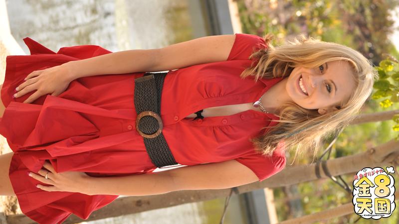 金髪天国450 KIN8 AWARD 2011 No.1 18歳!女性としてスタートに立った体を弄ぶエロ男児まさに贅沢な姫遊び・・・ / ミー kin8tengoku
