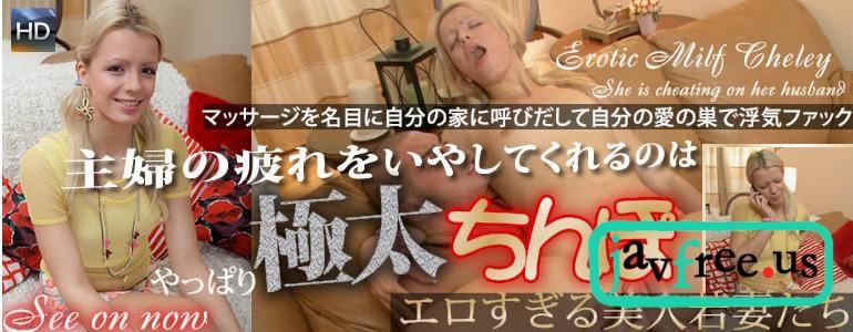 金髪天国505 主婦の疲れをいやしてくれるのはやっぱり極太ちんぽ エロすぎる美人 kin8tengoku