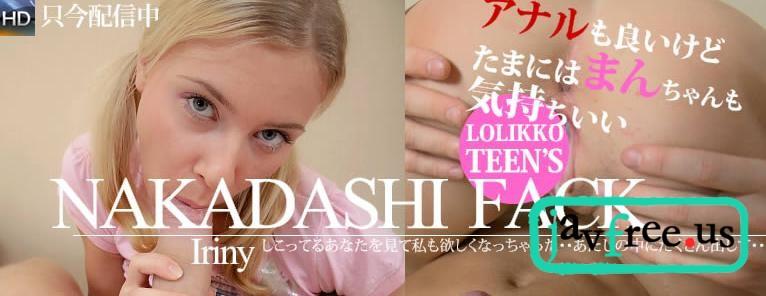 金髪天国506 アナルも良いけどたまにはまんちゃんも気持ちいい NAKADASHI kin8tengoku