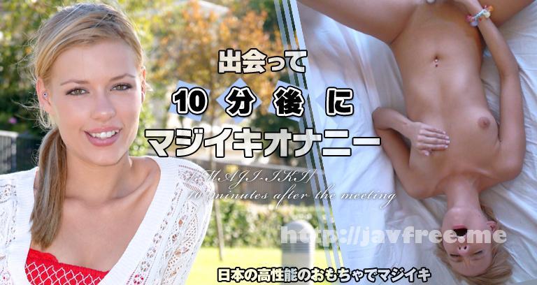 金髪ヤローSチーム 0107 ニコルレイ (NicoleRay) 出会って10分後にマジイキオナニー - image kinpatu86-0107 on https://javfree.me