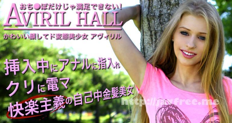 金髪ヤローSチーム 0154 アヴィリルホール (AvrilHall) おち●ぽだけじゃ満足できない!かわいい顔してド変態美少女 アヴィリル - image kinpatu86-0154 on https://javfree.me