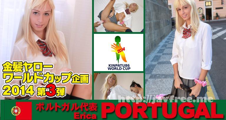 金髪ヤローSチーム 0198 エリカ (Erika) 金髪ヤローW杯 第3弾 ポルトガル代表エリカ 金髪ヤローSチーム kinpatu86