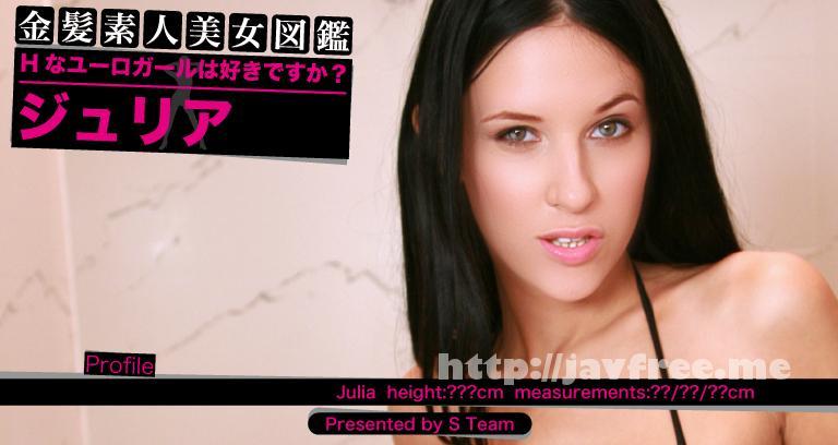 金髪ヤローSチーム 0227 ジュリア (Julia) 金髪素人美女図鑑 Julia