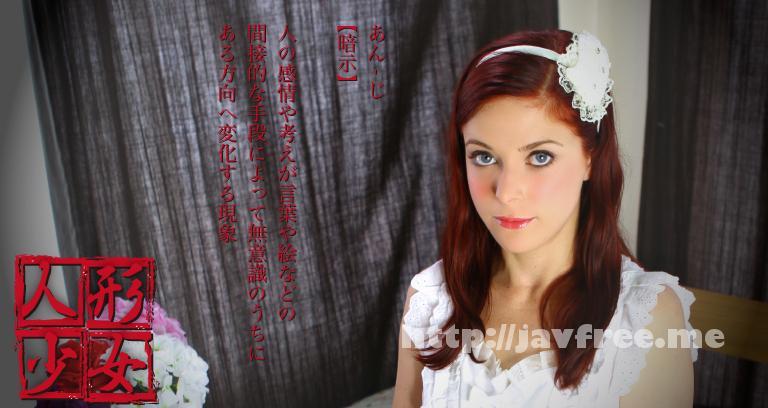 金髪ヤローSチーム 0243 ペニーパックス (PennyPax) 人形少女 暗示 PennyPax 金髪ヤローSチーム ペニーパックス kinpatu86
