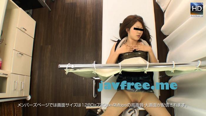 メス豚 121217 590 01 産婦人科陵辱検診~治療と称してやりたい放題~ 君野紗枝 メス豚 Sae Kimino Mesubuta