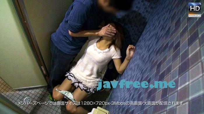メス豚 130412_645_01 公衆トイレ猥褻:犯された末 屈辱写メで口封じ - image mesubuta-130412_645_01 on https://javfree.me