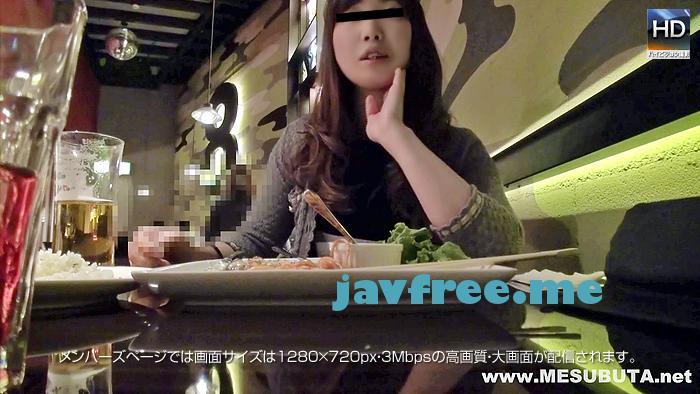メス豚 130415_646_01 酒でつぶれた女に無慈悲に忍び寄る蹂躙の手 - image mesubuta-130415_646_01. on https://javfree.me