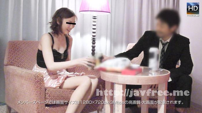 メス豚 140616_807_01 同窓会で再会した女子を姦っちまえ! - image mesubuta-140616_807_01 on https://javfree.me