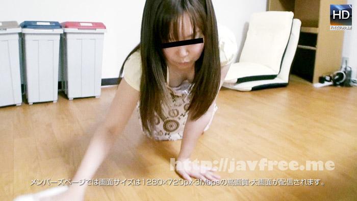 メス豚 150218_912_01 無防備な家政婦に溜まったモノを処理させる - image mesubuta-150218_912_01 on https://javfree.me