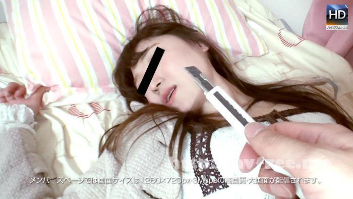 メス豚 150520 951 01 一人暮らしの女子大生に強○猥褻 三隅美伽 Mesubuta