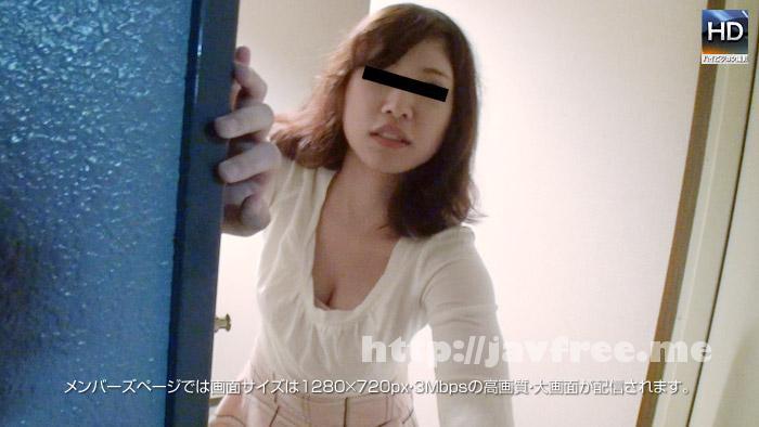メス豚 150601_956_01 元カノのエロい肢体を忘れられず - image mesubuta-150601_956_01 on https://javfree.me