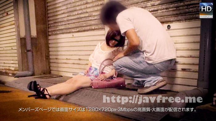メス豚 150629 967 01 道端で拾った爆乳娘を姦り散らかす 水嶋奈央 Mesubuta