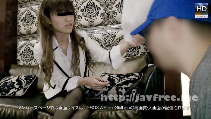 メス豚 151016 986 01 横柄な女社長にブチ切れて押し倒す! 園田綾 Mesubuta