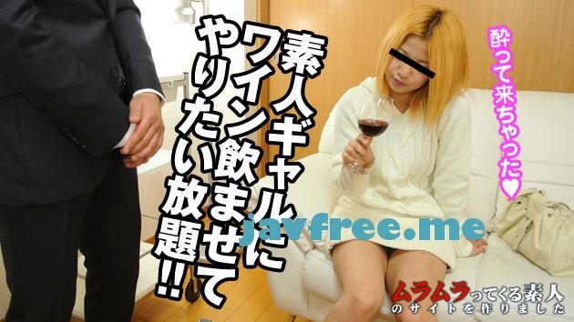 muramura.tv 022613 831 ワインの応募する現場の酔っ払う彼女 前編 夏希そら Muramura