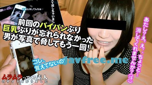 muramura 771 以前泥酔してエッチした女の子が巨乳でよかったので写メで脅してハメさせて貰いました ちひろ Muramura