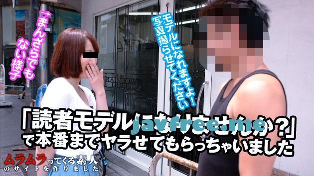 muramura 782 街で見かけたスレンダーなお姉さんを「読者モデルになりませんか?」とナンパしたら拒みつ - image mura-120812_782 on https://javfree.me