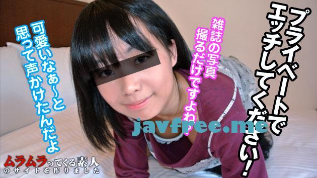 muramura.tv 122112_789 読者モデルになりませんか?とナンパして写真撮影を行い、プライベートでセックスしてほしいと口説いて中出ししちゃう一部  - image mura-122112_789 on https://javfree.me