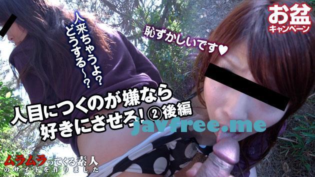 muramura 715 あれれ?水に水着が溶けちゃった!溶けない水着が欲しくば言うことを聞け!を検証してみました②後編 - image mura715 on https://javfree.me