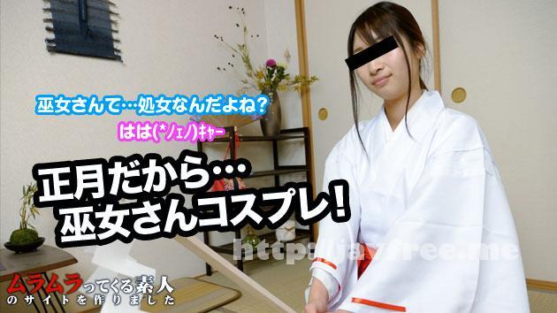 muramura 010115_172 ムラムラってくる素人のサイトを作りました     - image muramura-010115_172 on https://javfree.me