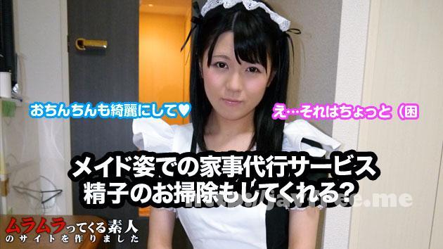 muramura 010815_175 ムラムラってくる素人のサイトを作りました