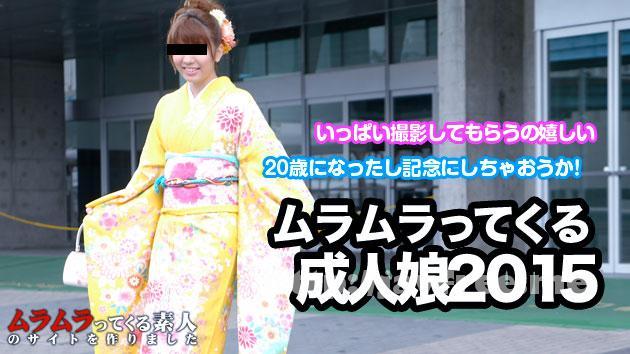 muramura 011015 176 ムラムラってくる素人のサイトを作りました     高浜紗江 Muramura