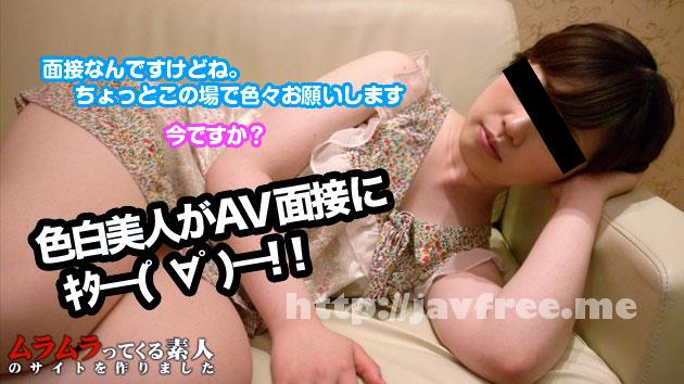 muramura 012015 180 ムラムラってくる素人のサイトを作りました     市井亜矢花 Muramura