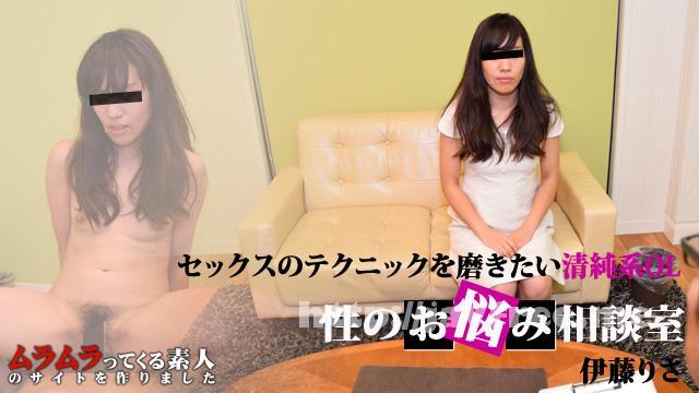 muramura 012816_344 ムラムラってくる素人のサイトを作りました     - image muramura-012816_344 on https://javfree.me