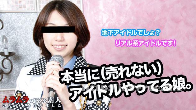muramura 012915_184 ムラムラってくる素人のサイトを作りました     - image muramura-012915_184 on https://javfree.me