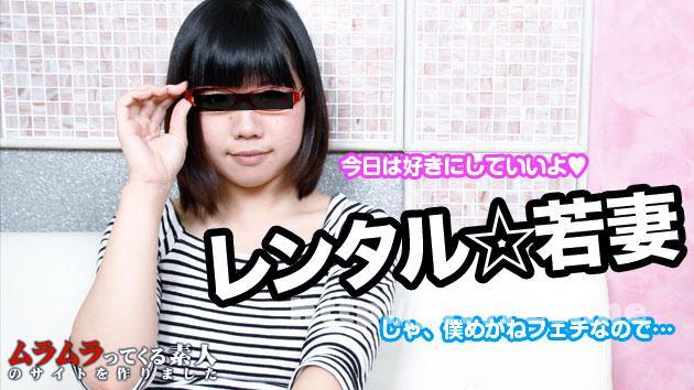muramura 020315 187 ムラムラってくる素人のサイトを作りました     佐木萌 Muramura