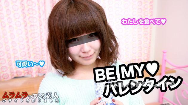 muramura 021115 191 ムラムラってくる素人のサイトを作りました     立花果音 Muramura
