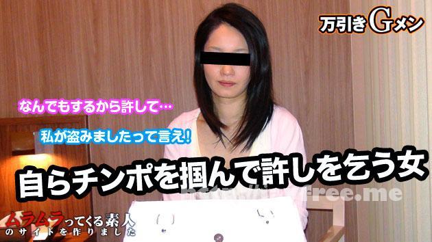 muramura 021615 193 ムラムラってくる素人のサイトを作りました     ひとみ Muramura