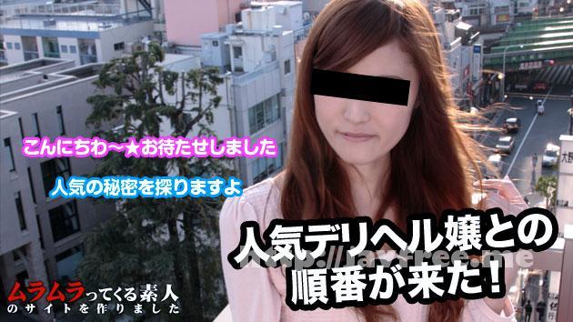 muramura 021815_194 ムラムラってくる素人のサイトを作りました     - image muramura-021815_194 on https://javfree.me