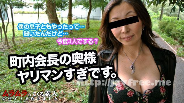 muramura 031215_203 ムラムラってくる素人のサイトを作りました     - image muramura-031215_203 on https://javfree.me