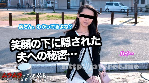 muramura 031915_206 ムラムラってくる素人のサイトを作りました     - image muramura-031915_206 on https://javfree.me