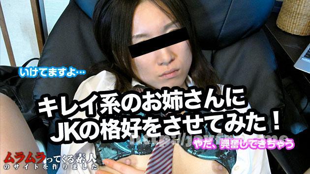 muramura 032115_207 ムラムラってくる素人のサイトを作りました     - image muramura-032115_207 on https://javfree.me
