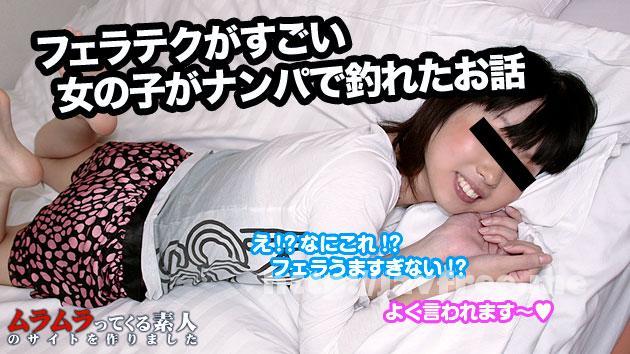 muramura 033115 211 ムラムラってくる素人のサイトを作りました     山根美加 Muramura