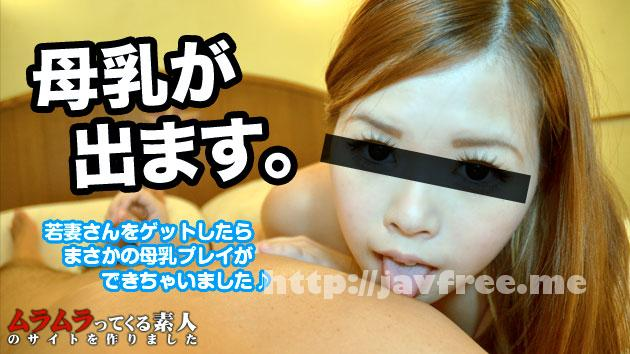 muramura 040715 214 ムラムラってくる素人のサイトを作りました     赤西しほ Muramura