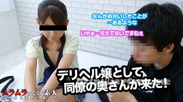 muramura 042315 220 ムラムラってくる素人のサイトを作りました     吉岡愛美 Muramura