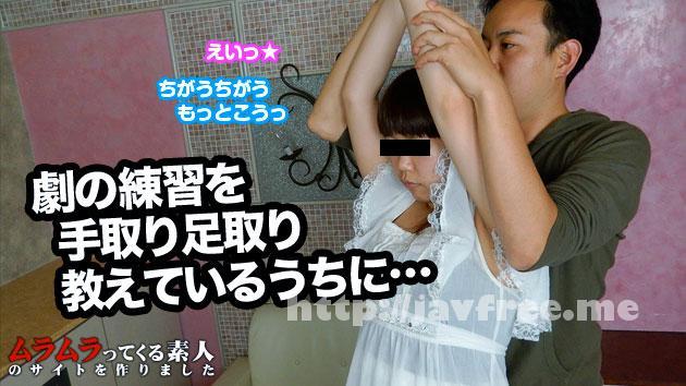 muramura 051915_231 ムラムラってくる素人のサイトを作りました     - image muramura-051915_231 on https://javfree.me